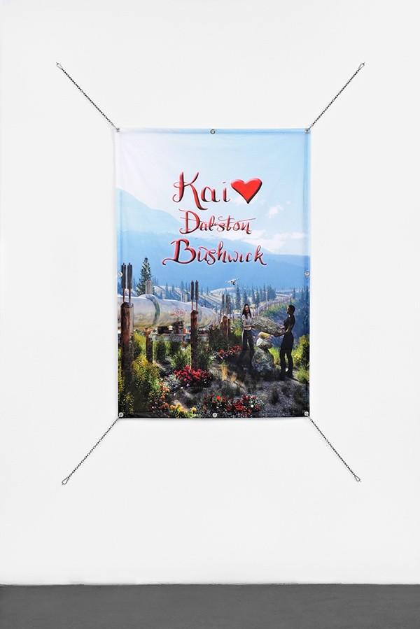 4_DK_Kai❤Dalston_Bushwick-Banner_2015